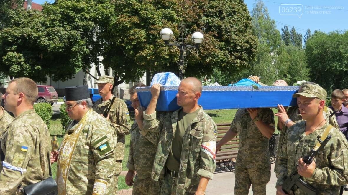 В Покровске прощаются с 21-летним воином АТО Константином Рома, фото-6