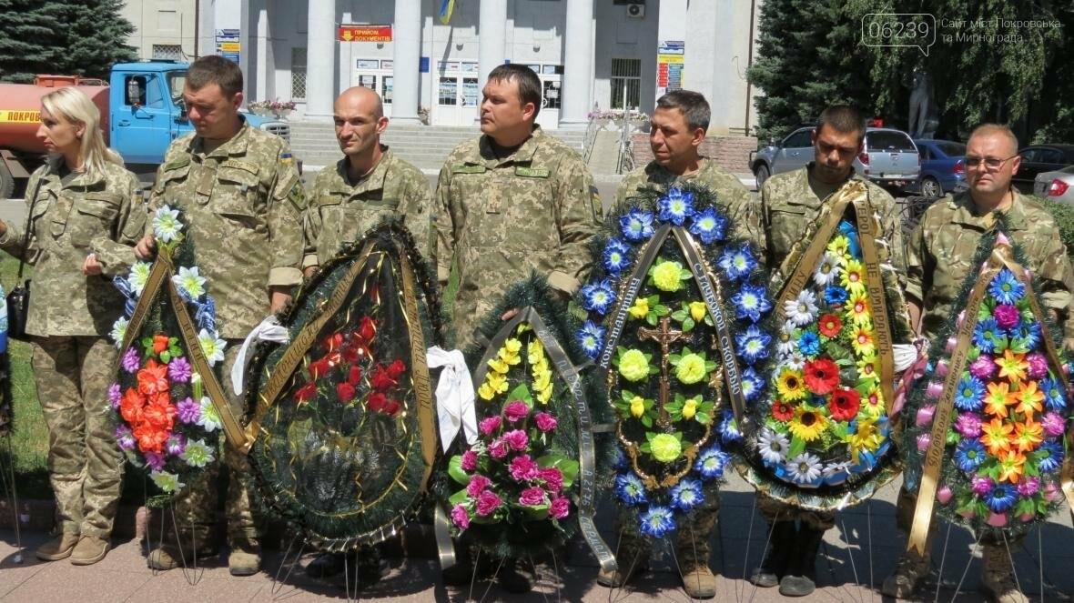 В Покровске прощаются с 21-летним воином АТО Константином Рома, фото-9
