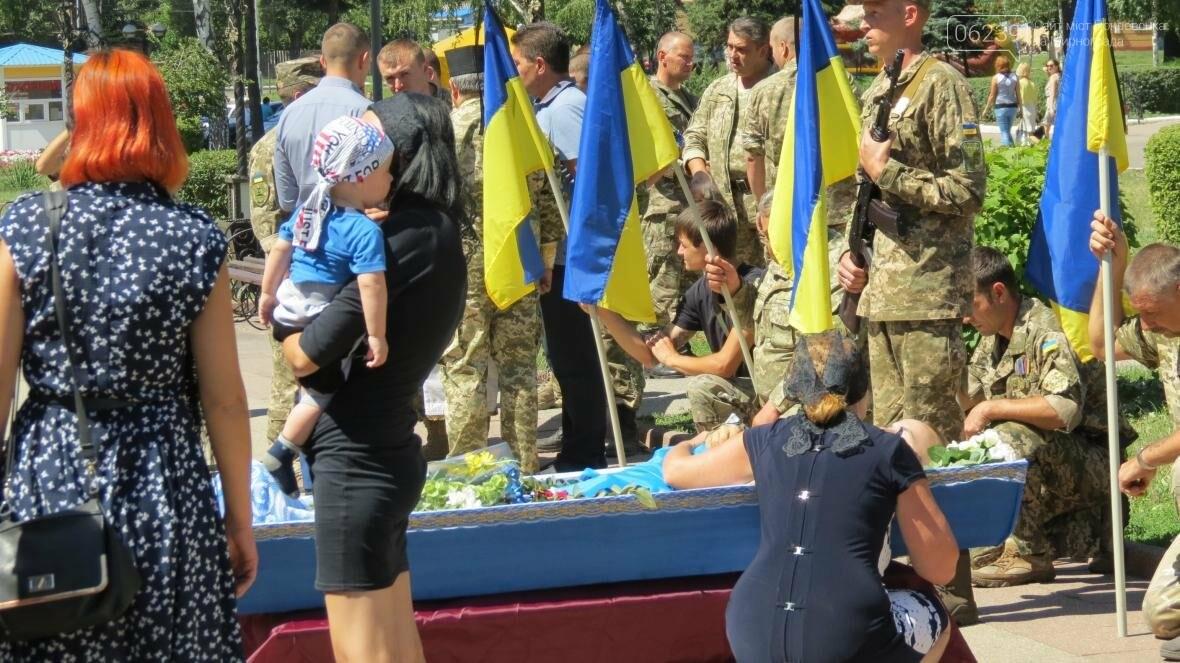 В Покровске прощаются с 21-летним воином АТО Константином Рома, фото-7