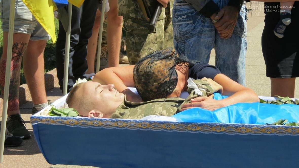 В Покровске прощаются с 21-летним воином АТО Константином Рома, фото-8