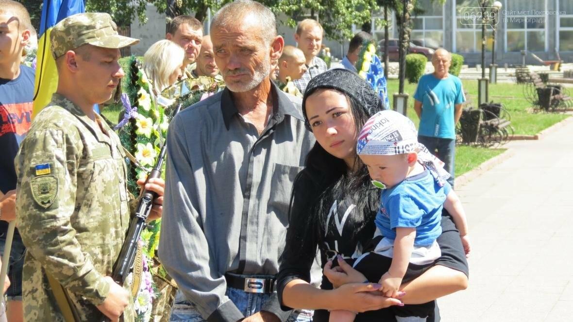 В Покровске прощаются с 21-летним воином АТО Константином Рома, фото-10