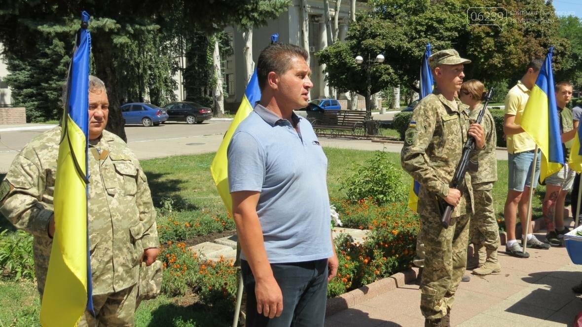 В Покровске прощаются с 21-летним воином АТО Константином Рома, фото-14