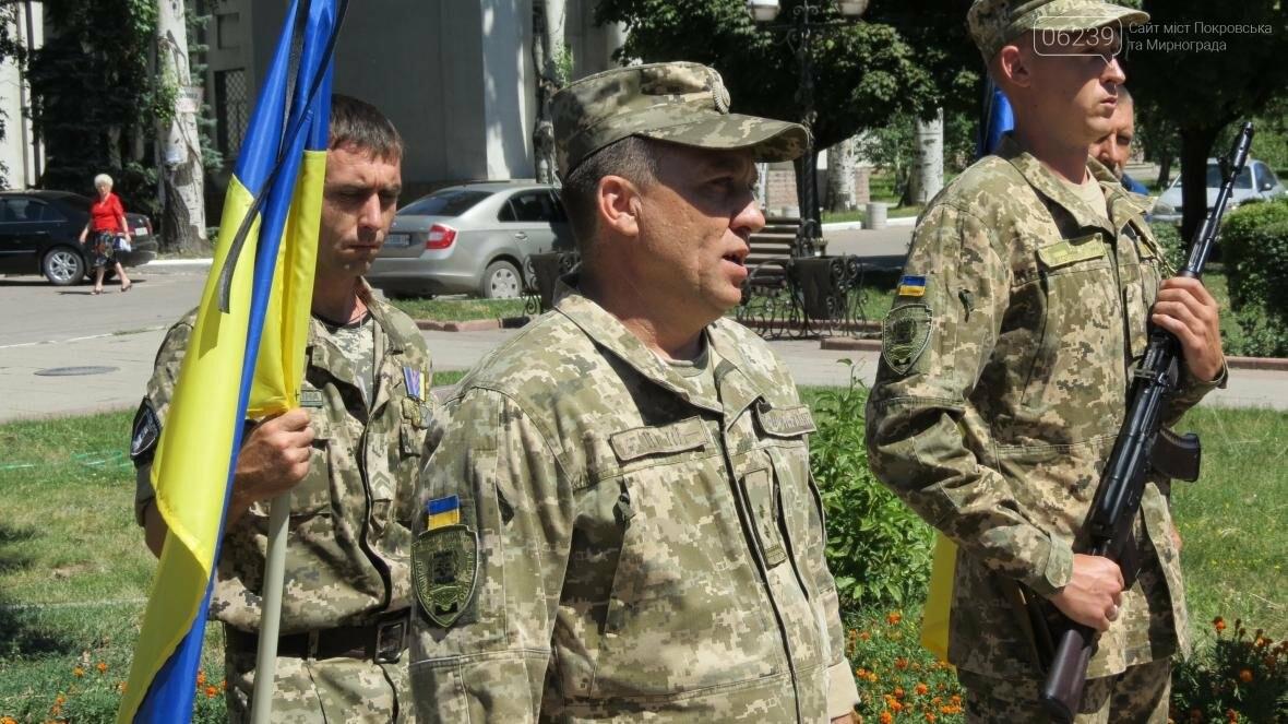 В Покровске прощаются с 21-летним воином АТО Константином Рома, фото-1
