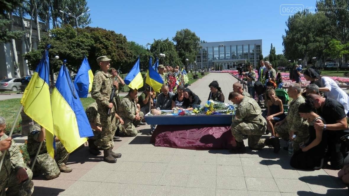 В Покровске прощаются с 21-летним воином АТО Константином Рома, фото-11