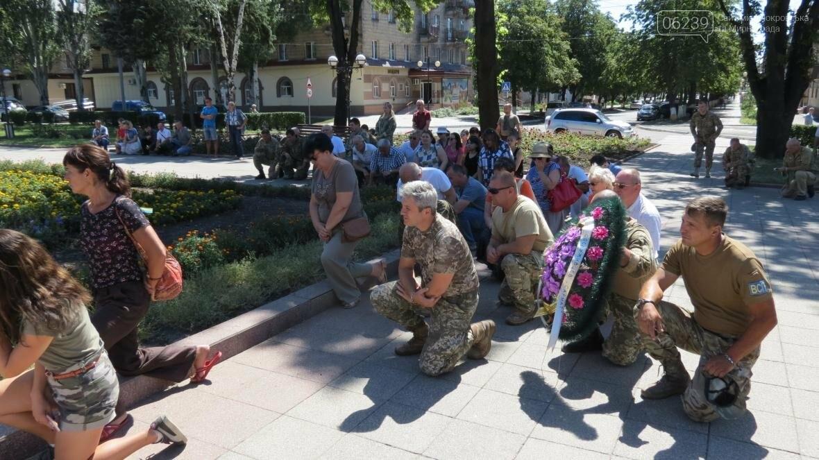 В Покровске прощаются с 21-летним воином АТО Константином Рома, фото-12