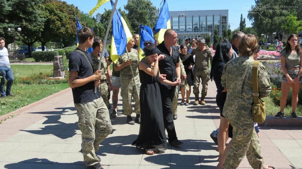 В Покровске прощаются с 21-летним воином АТО Константином Рома, фото-13