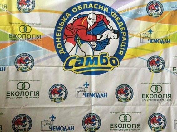 Мэр Покровска Руслан Требушкин занял первое место в турнире ветеранов по самбо, фото-4