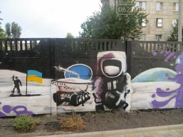 В Покровске разукрасили бетонный забор опорной школы , фото-3