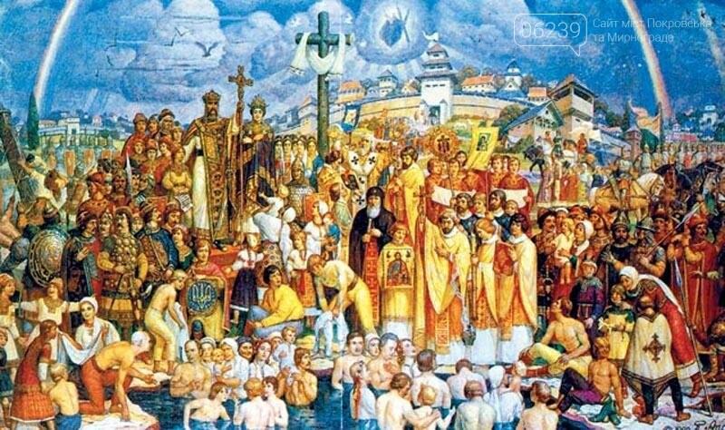Світлана Гавриленко - «Духовний пантеон України» і пам'ятні дати, фото-32