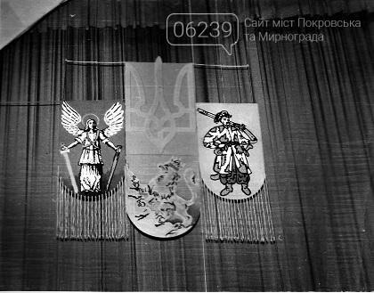 Світлана Гавриленко - «Духовний пантеон України» і пам'ятні дати, фото-26