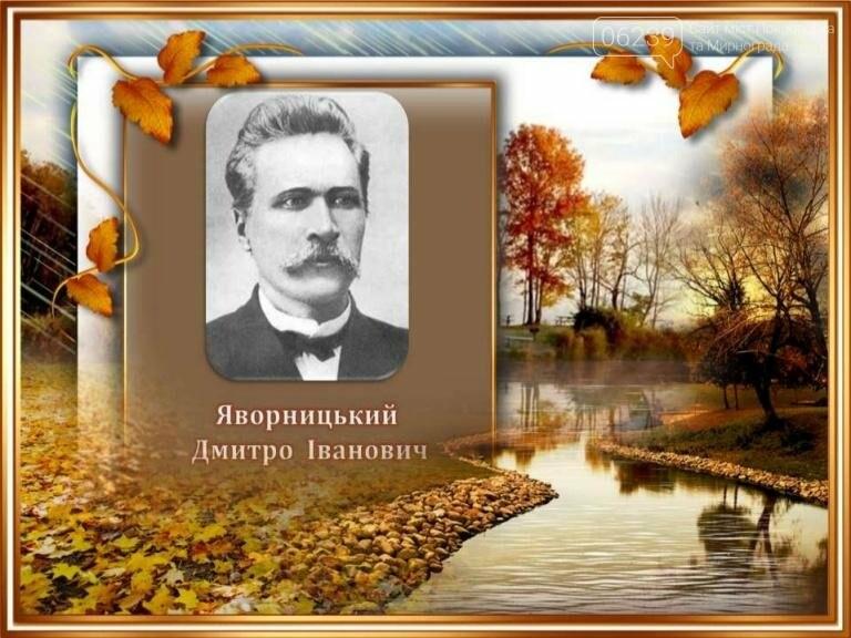 Світлана Гавриленко - «Духовний пантеон України» і пам'ятні дати, фото-17