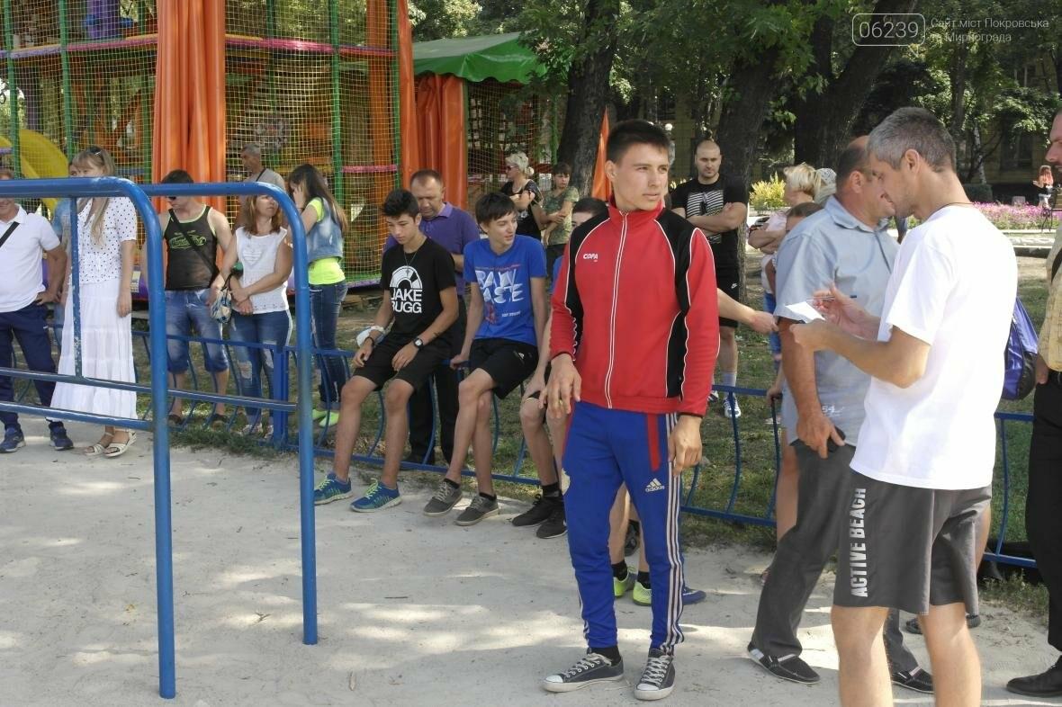 В Покровске прошли соревнования по Street Workout , фото-10