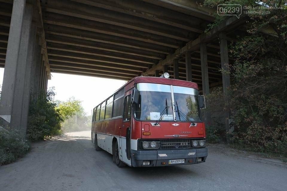 """Жебривский: """"Я ставлю задачу ремонтировать дороги так, чтобы минимум 10 лет не иметь с ними проблем"""", фото-1"""