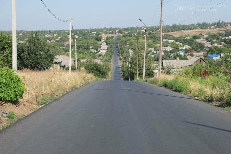 """Жебривский: """"Я ставлю задачу ремонтировать дороги так, чтобы минимум 10 лет не иметь с ними проблем"""", фото-11"""