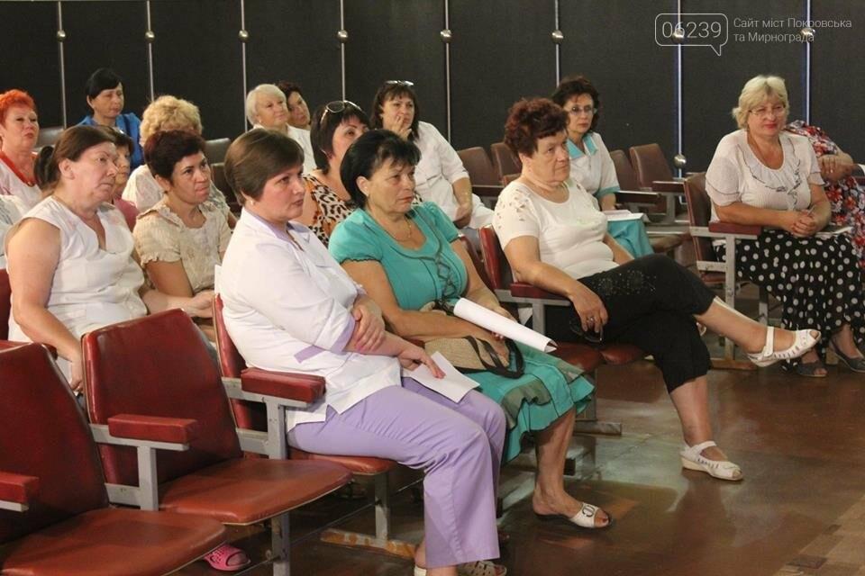 В Покровске специалисты ПФУ встретились с трудовым коллективом психоневрологического интерната, фото-1