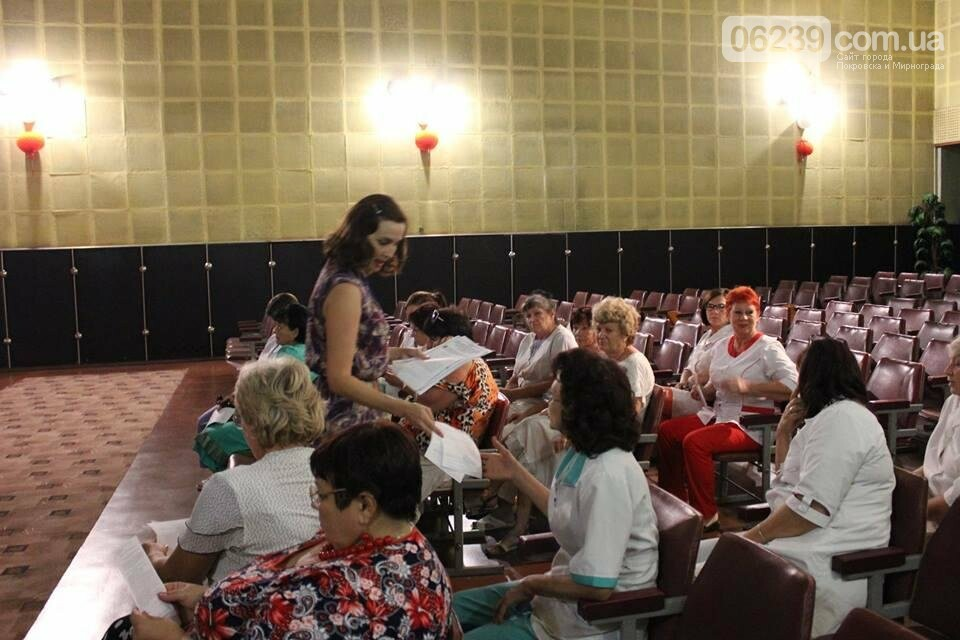 В Покровске специалисты ПФУ встретились с трудовым коллективом психоневрологического интерната, фото-2