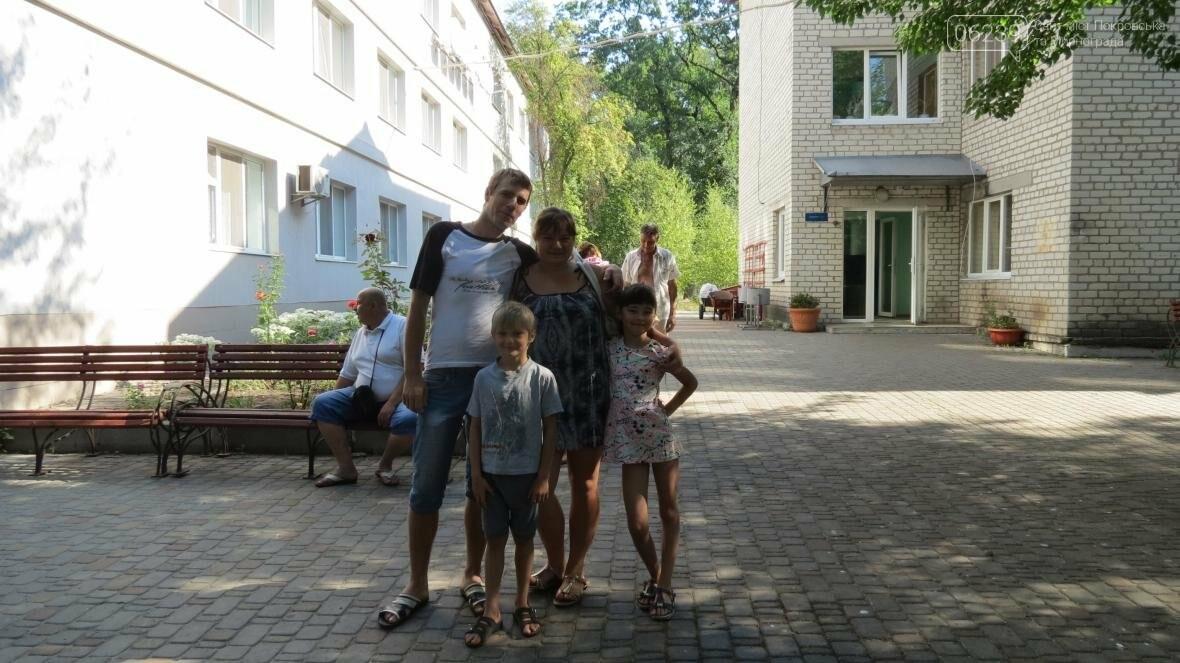 База отдыха «Сосна» в Щурово:  горняки ШУ «Покровское» отдыхают с комфортом, фото-27