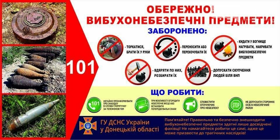 Напередодні свят рятувальники нагадують покровчанам правила поведінки у натовпі, фото-2