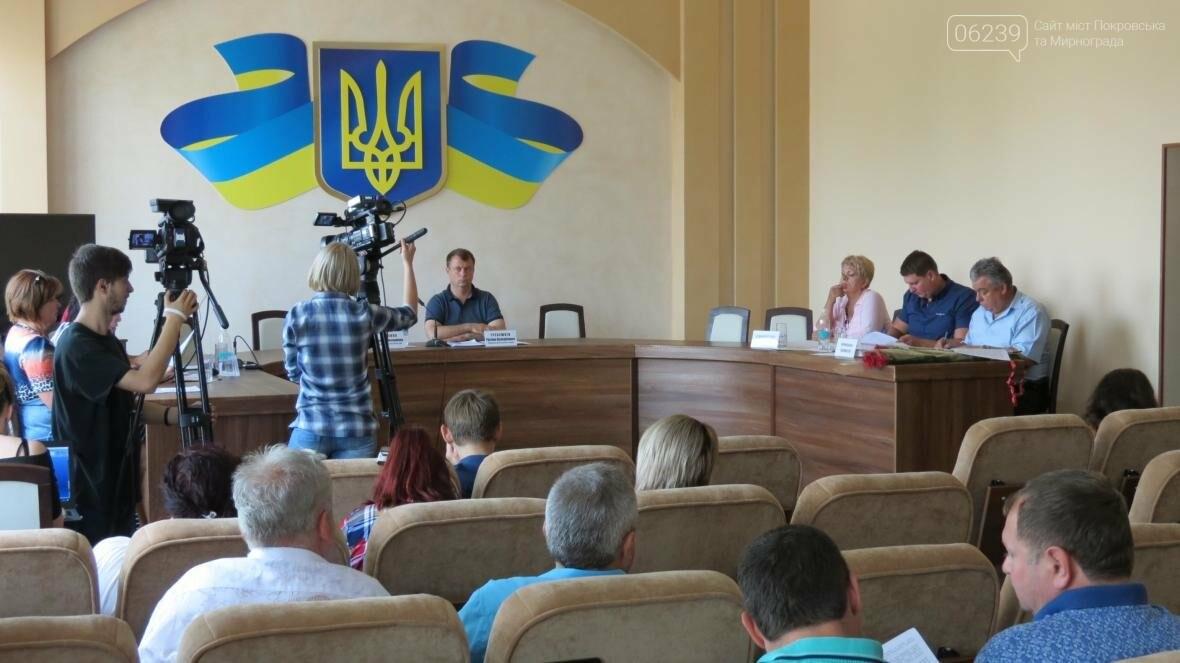 Почетный гражданин Покровска Леонид Байсаров будет награжден медалью «За заслуги перед городом», фото-1