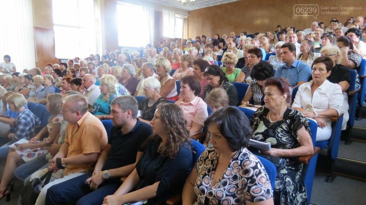 Мэр Покровска проводит отчет за первое полугодие 2017 года перед громадой, фото-1