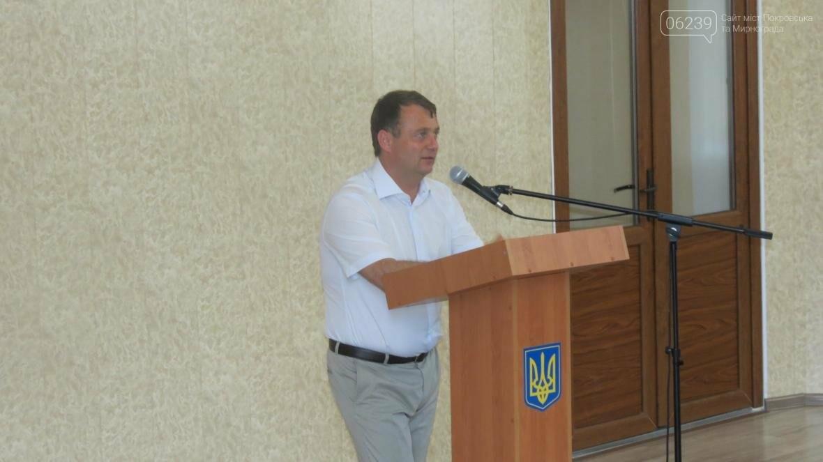 Мэр Покровска проводит отчет за первое полугодие 2017 года перед громадой, фото-3