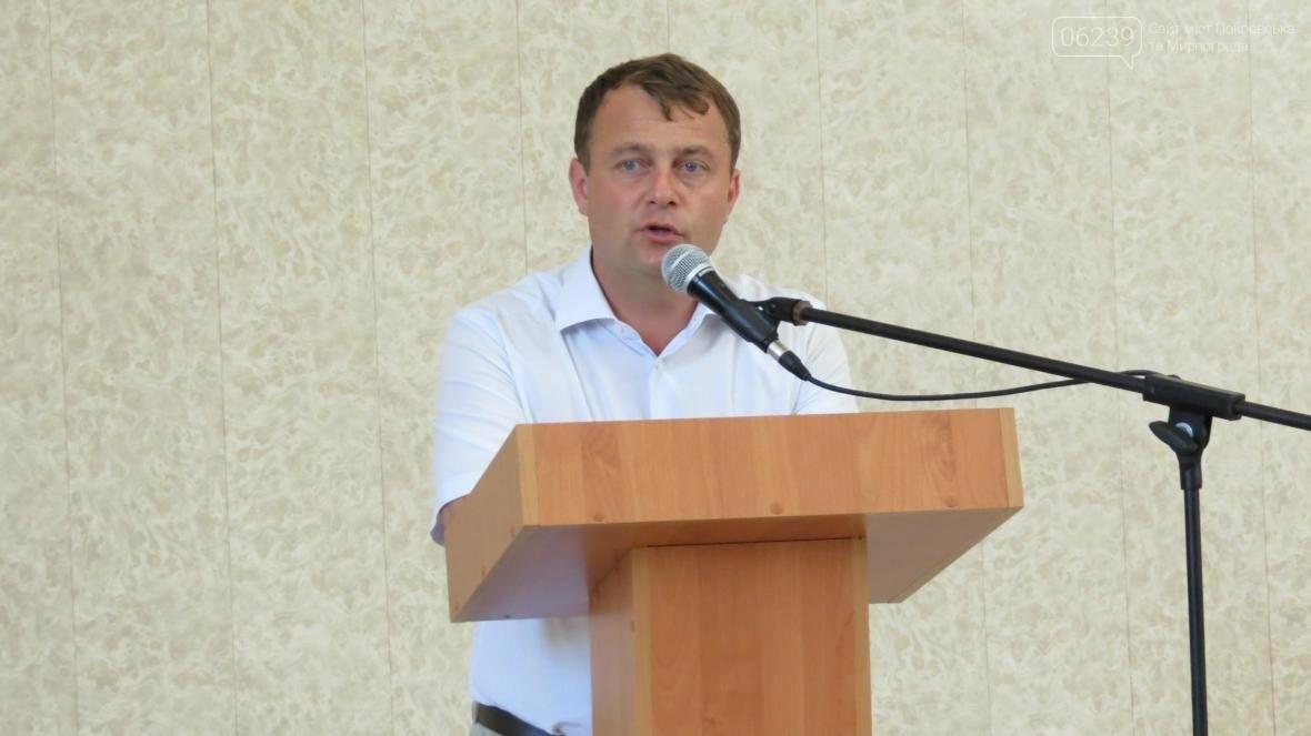 Мэр Покровска проводит отчет за первое полугодие 2017 года перед громадой, фото-2