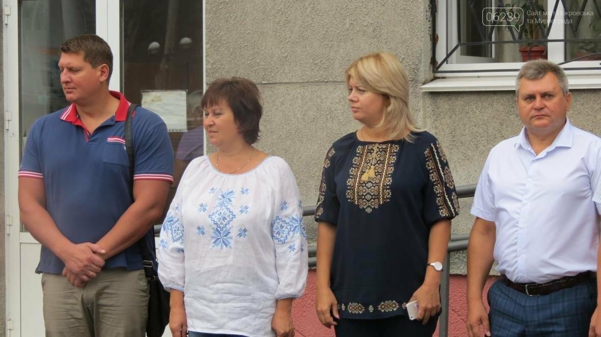 В Покровске отпраздновали День Государственного флага, фото-1