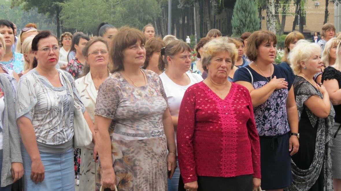 В Покровске отпраздновали День Государственного флага, фото-7