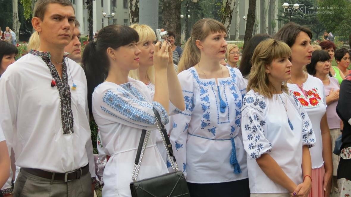 В Покровске отпраздновали День Государственного флага, фото-2