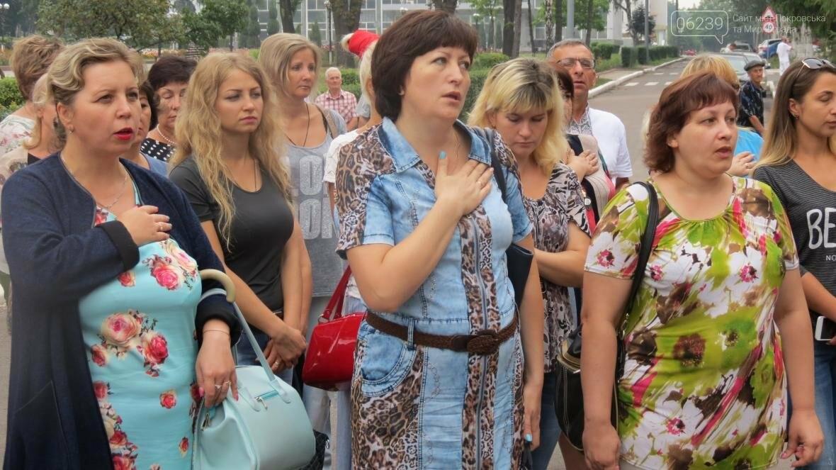 В Покровске отпраздновали День Государственного флага, фото-6