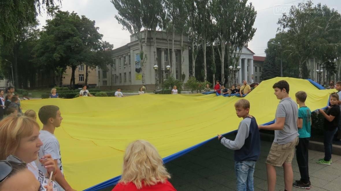 В Покровске отпраздновали День Государственного флага, фото-12