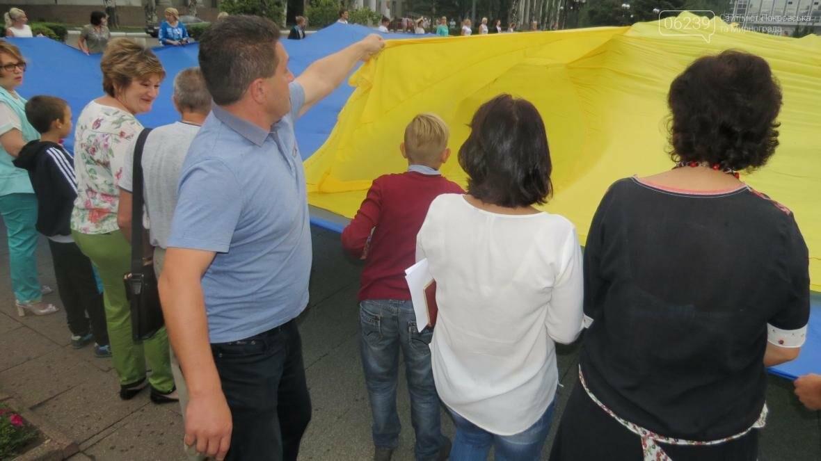 В Покровске отпраздновали День Государственного флага, фото-11