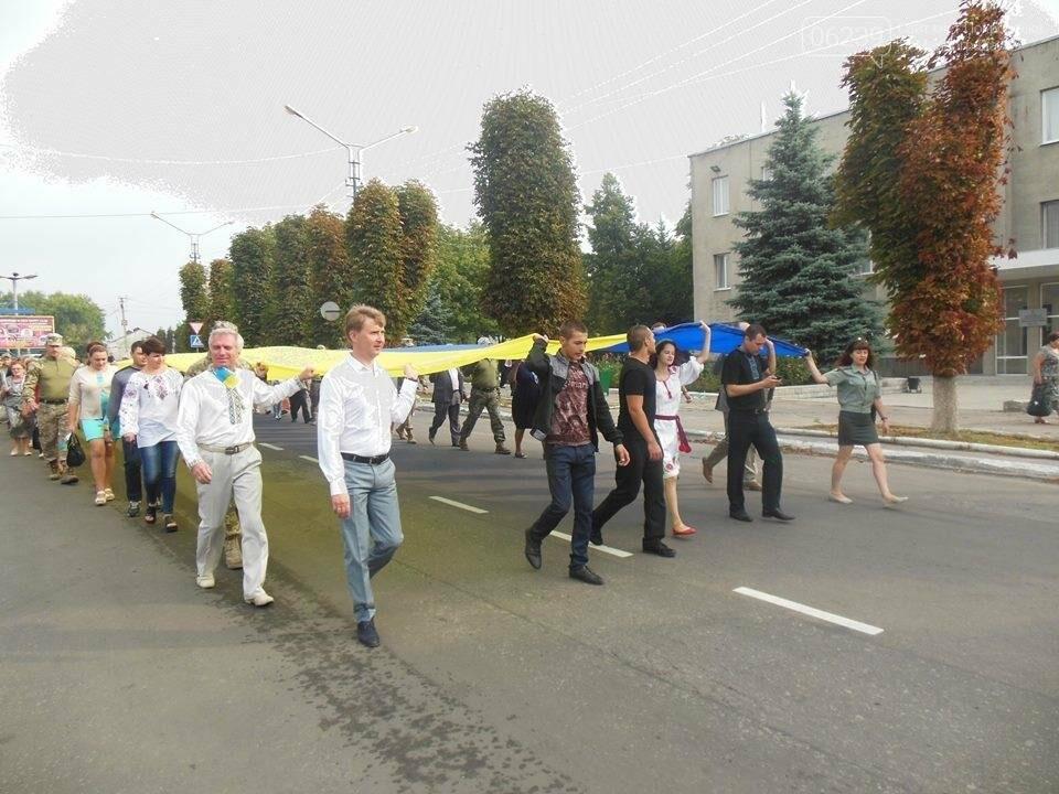 В Мирнограде прошли торжественные мероприятия посвященные Дню Государственного флага Украины, фото-1