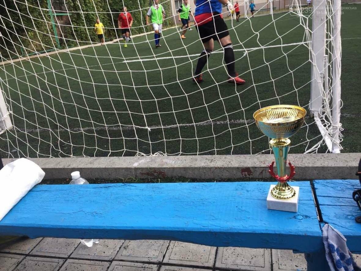 В Покровске состоялось первенство по футболу: госслужащие сразились с силовиками, фото-3