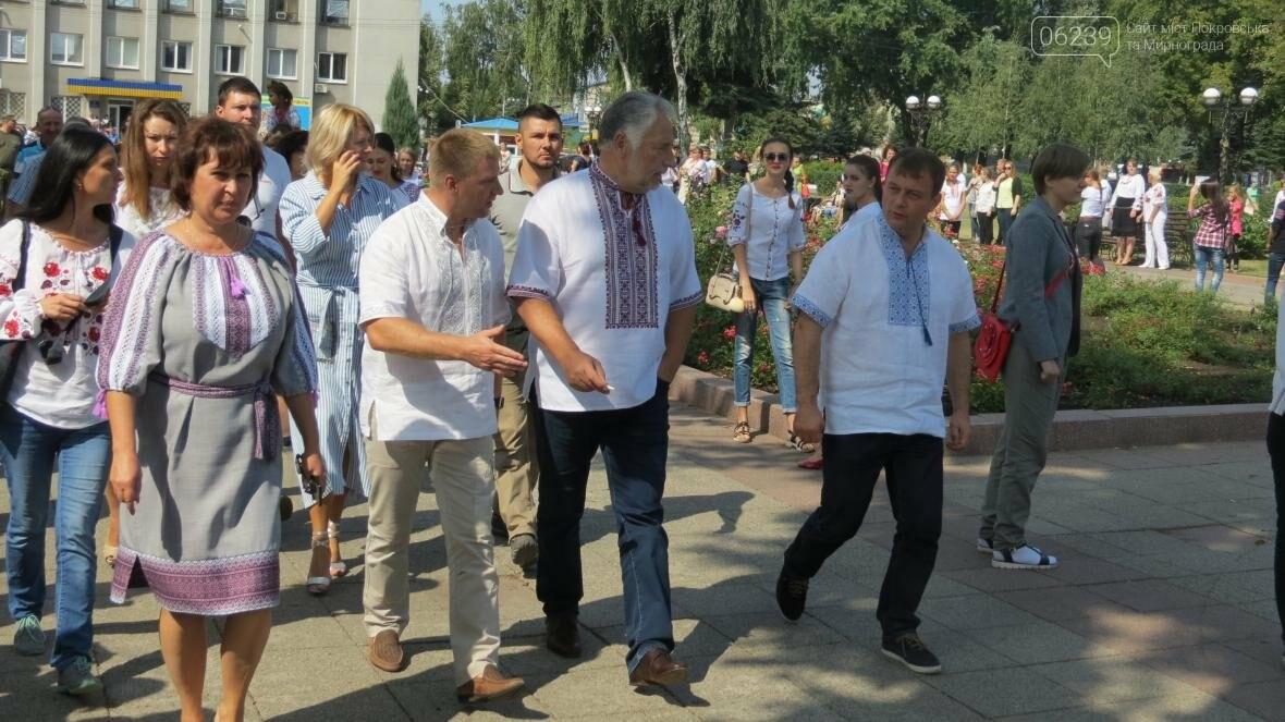 В Покровске развернули самый большой в мире флаг Украины, фото-8