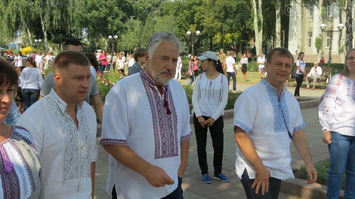 В Покровске развернули самый большой в мире флаг Украины, фото-2
