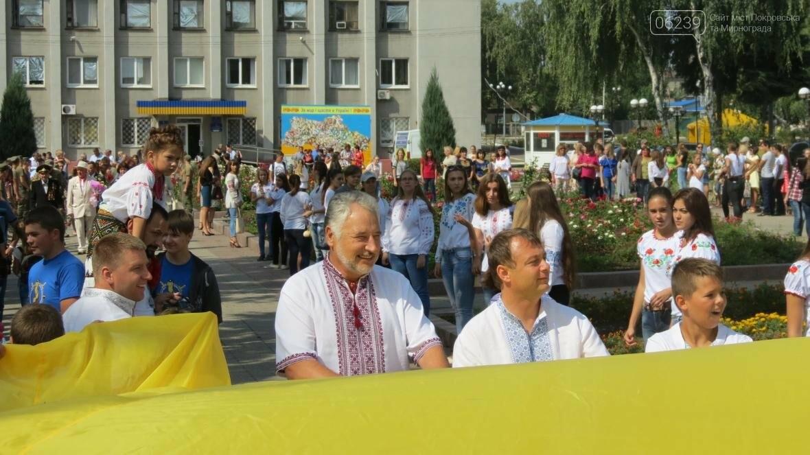 В Покровске развернули самый большой в мире флаг Украины, фото-5