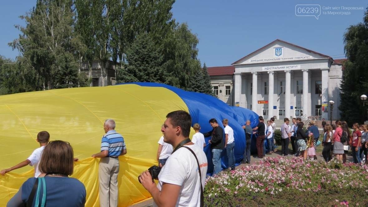 В Покровске развернули самый большой в мире флаг Украины, фото-1