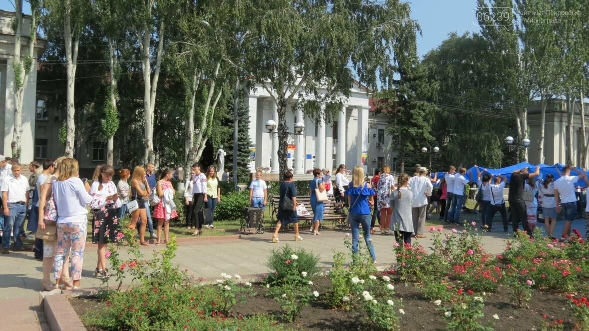 В Покровске развернули самый большой в мире флаг Украины, фото-9
