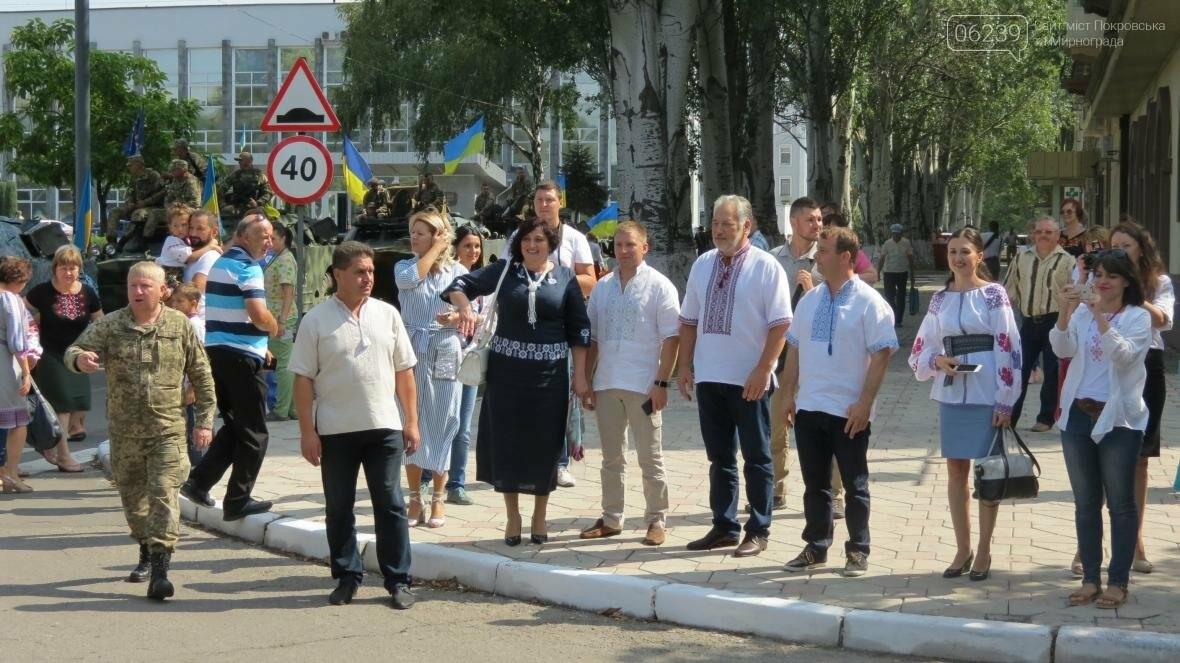 В Покровске стартовал патриотичный автопробег ко Дню независимости Украины, фото-8