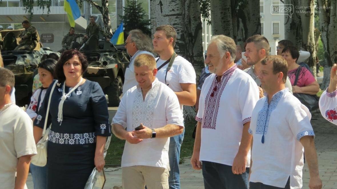 В Покровске стартовал патриотичный автопробег ко Дню независимости Украины, фото-6