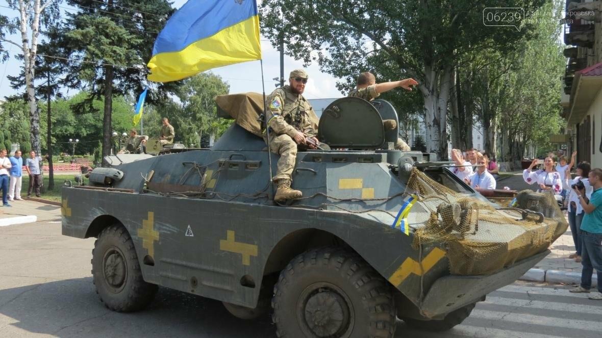 В Покровске стартовал патриотичный автопробег ко Дню независимости Украины, фото-9