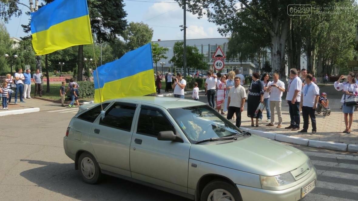 В Покровске стартовал патриотичный автопробег ко Дню независимости Украины, фото-2