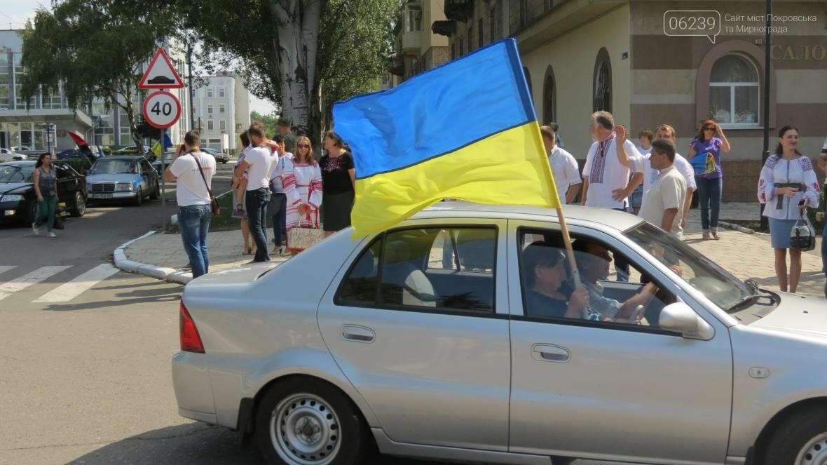 В Покровске стартовал патриотичный автопробег ко Дню независимости Украины, фото-7