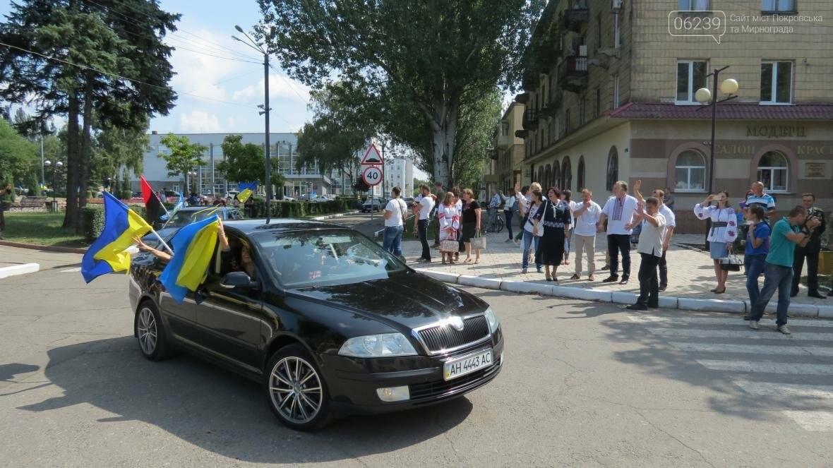 В Покровске стартовал патриотичный автопробег ко Дню независимости Украины, фото-1
