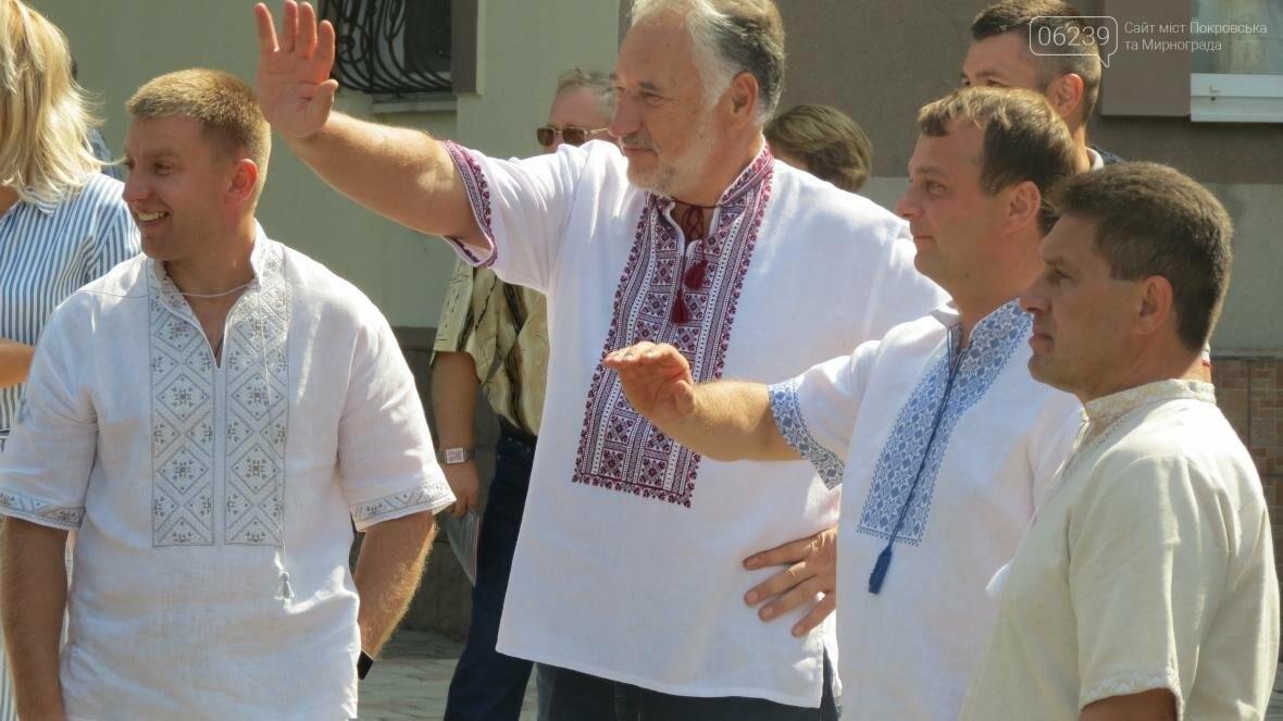В Покровске стартовал патриотичный автопробег ко Дню независимости Украины, фото-3