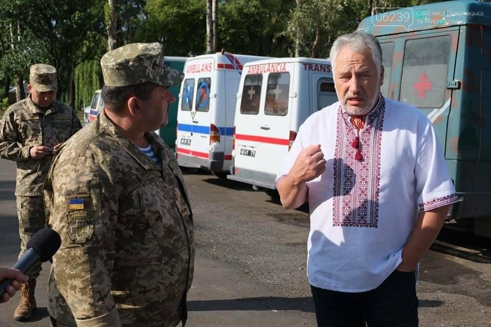 В Покровске Павел Жебривский посетил военный мобильный госпиталь, фото-4
