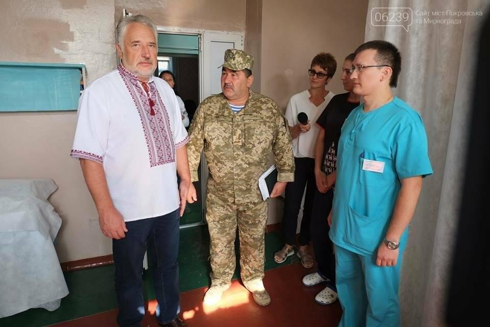 В Покровске Павел Жебривский посетил военный мобильный госпиталь, фото-6