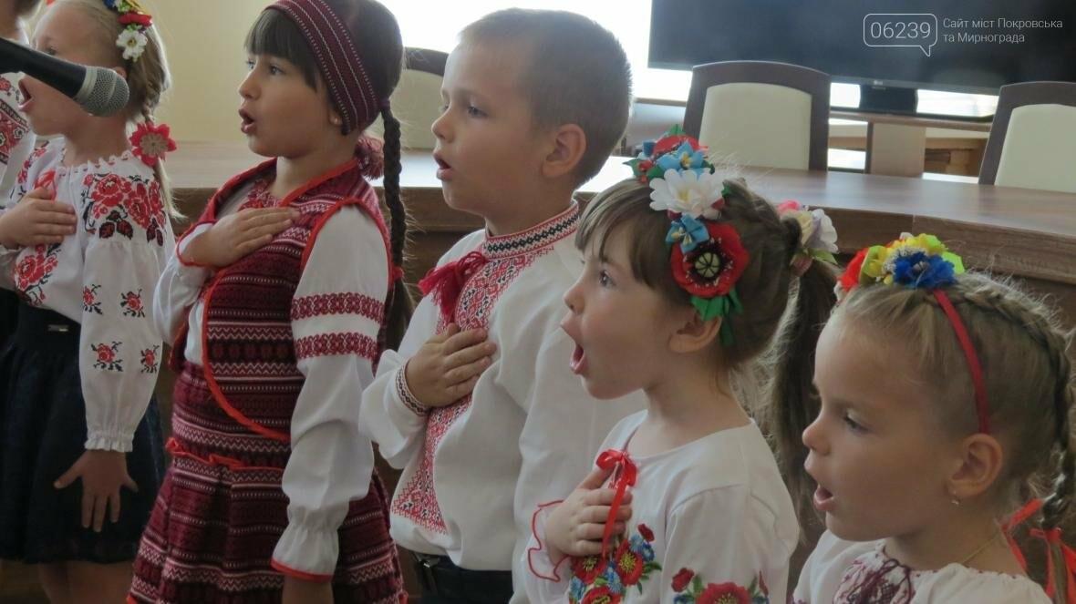 В Покровске прошло торжественное собрание ко Дню Независимости Украины, фото-6