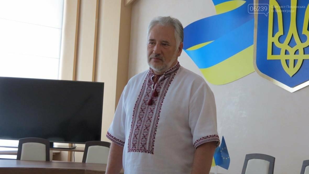 В Покровске прошло торжественное собрание ко Дню Независимости Украины, фото-2